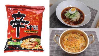 Photo of 【辛辣麵】韓國YouTuber示範9種辛辣麵食法 步驟簡單成糧尾恩物