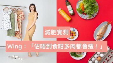 Photo of 【減肥實測】夜間減肥法不用捱餓容易跟 最難係要瞓足8個鐘