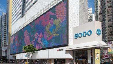 Photo of 持續更新SOGO Thankful Week 2020必買攻略|崇光35周年賞|護膚美妝品推薦