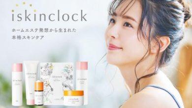 Photo of 日本iskinclock兩大維C 精華及面霜 具有保濕、提亮及緊緻功效,讓你輕鬆對抗口罩肌!
