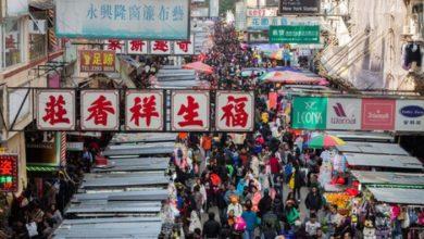 Photo of 香港最受歡迎的市場